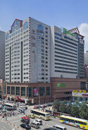 Shenyang Holiday Inn